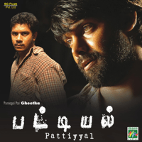 Free Download Yuvan Shankar Raja Pattiyal (Original Motion Picture Soundtrack) - EP Mp3