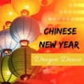 Free Download Chinese New Year Eve New Collective Yang Bian Cui Ma Mp3