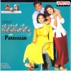 Paravasam (Original Motion Picture Soundtrack)