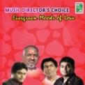 Free Download S. P. Balasubrahmanyam & Mahalakshmi Velli Malare (From