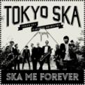 Free Download Tokyo Ska Paradise Orchestra Ska Me Crazy Mp3