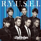 三代目 J Soul Brothers from EXILE TRIBE - R.Y.U.S.E.I. アートワーク