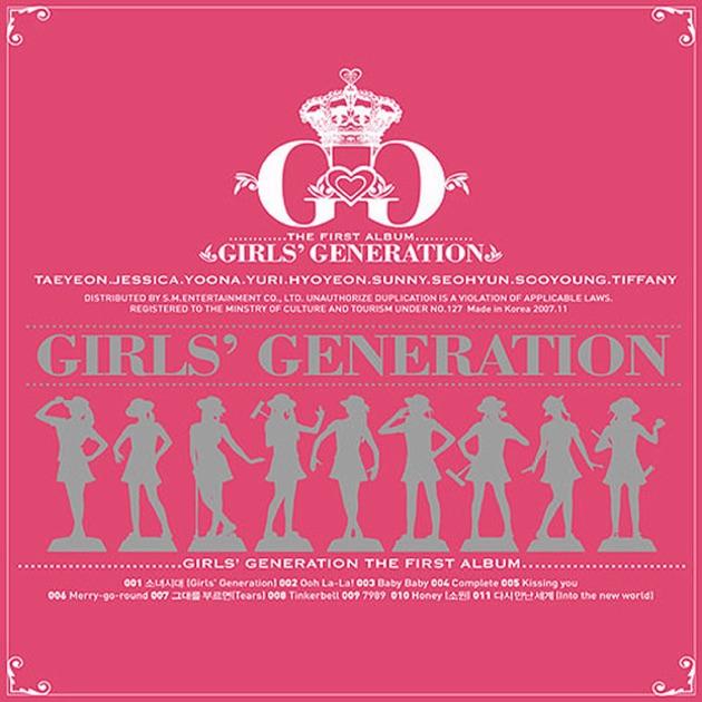 소녀시대 Girls' Generation by Girls' Generation