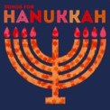 Free Download Hanukkah Party Band Oh Chanukah, Oh Chanukah Mp3