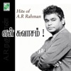 Hits of A.R.Rahman En Suvasam