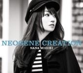 水樹奈々 - NEOGENE CREATION アートワーク