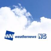 ウェザーニュースNG - ウェザーニュースNG アートワーク