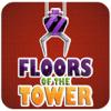Mehmet Suna - Floors Of The Tower アートワーク