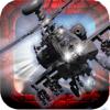 Carolina Vergara - A Battle Copter Speed : Race in Air アートワーク