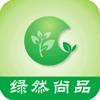En Wang He - 绿然尚品-客户端 アートワーク