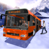 Haris Izhar - Offroad Snow Tourist Bus Drive アートワーク