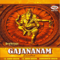 Santhana Ganapathy Stothram T. S. Aswini Sastry & T. S. Rohini Sastry MP3