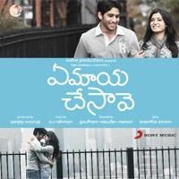 Vintunnavaa A. R. Rahman, Karthik & Shreya Ghoshal MP3