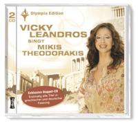 Zauber einer Nacht (Nichta Magika) Vicky Leandros MP3