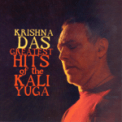 Free Download Krishna Das Ma Durga Mp3