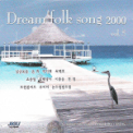 Free Download Nam GungokBun (남궁옥분) Meeting Again (재회) Mp3
