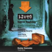 Christmas Polka Kostas Vomvolos MP3