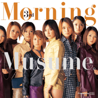 Love Machine morning musume
