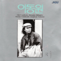 Free Download Lee Dong Won (이동원) Homesickness (향수) Mp3