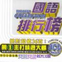 Free Download Star 冰雨 (Ice Rain) Mp3