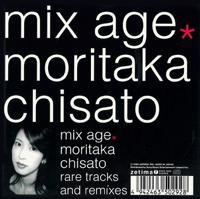 気分爽快 (Out Take) Moritaka Chisato