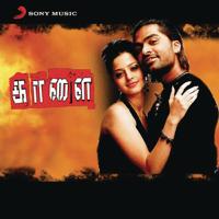 Eppo Nee Madhusree MP3