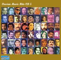 Salam Be Peerie Bita MP3