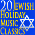 Free Download Jewish Music Unlimited Shabbat Shalom Mp3