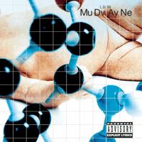 Dig Mudvayne MP3