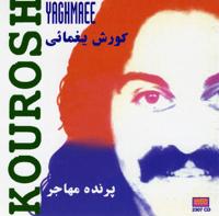 Vatan Kourosh Yaghmaee