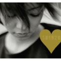 Free Download Namie Amuro Can You Celebrate? Mp3