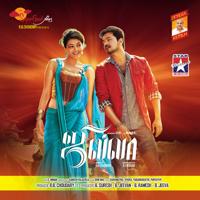 Kandaangi Kandaangi Vijay & Shryea ghosal MP3