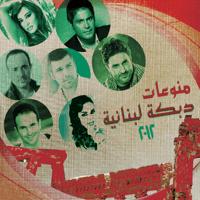 El Tannoura Fares Karam
