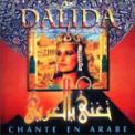 Free Download Dalida Helwa Ya Baladi Mp3