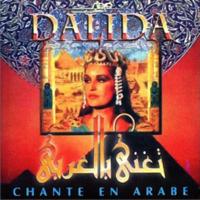 Salma Ya Salama Dalida
