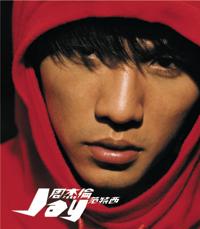 開不了口 Jay Chou MP3