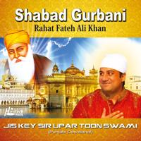 Wahe Guru Wahe Guru Rahat Fateh Ali Khan