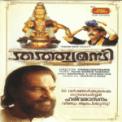 Free Download K. J. Yesudas Harivarasanam Mp3
