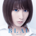 Free Download Eir Aoi Innocence Mp3