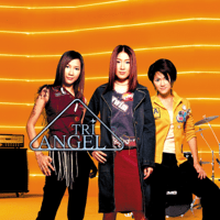 เชื่อฉัน TRI ANGEL AND THE COLLEGE BAND