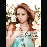 Love Love Love Jolin Tsai MP3