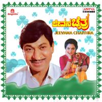 Nadamaya Dr. Rajkumar song