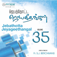 Mannippadaiya Father S.J. Berchmans MP3