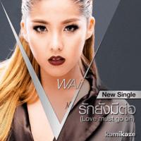 Rak Yang Mi To (Love must go on) Waii song