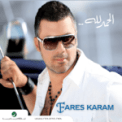 Free Download Fares Karam El Gherbi Mp3