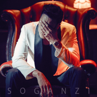 So Ganzi (WHITE) [feat. SOUL DIVE & NEWDAY] So Ji Sub