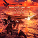 Free Download Linked Horizon Shinzo wo Sasageyo! Mp3