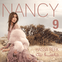 Hassa Beek Nancy Ajram MP3