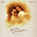 Free Download A. R. Rahman, Arjun Chandy, Haricharan & Jonita Gandhi Azhagiye Mp3
