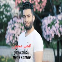 Hob Majnon Oras Sattar